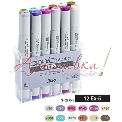 Набор маркеров Copic Sketch Set EX-5, 12 шт.