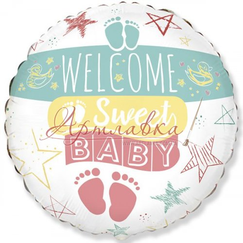 Шар фольга Welcome Sweet Baby